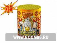 Комбинированная батарея салюта Резервная валюта  + фонтан - Магазин фейерверков и салютов BOOM96.RU с бесплатной круглосуточной доставкой в Екатеринбурге!