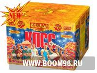 Батарея салюта КПСС: Красивый Пафосный Стильный Салют  - Магазин фейерверков и салютов BOOM96.RU с бесплатной круглосуточной доставкой в Екатеринбурге!