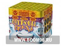 Батарея салюта Сугробы смеха - Магазин фейерверков и салютов BOOM96.RU с бесплатной круглосуточной доставкой в Екатеринбурге!