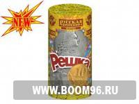 Фонтан Решка - Магазин фейерверков и салютов BOOM96.RU с бесплатной круглосуточной доставкой в Екатеринбурге!