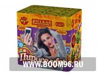 Батарея салюта ПироСелфи - Магазин фейерверков и салютов BOOM96.RU с бесплатной круглосуточной доставкой в Екатеринбурге!
