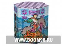 Батарея салюта Конек-Горбунок (19 залпов)  - Магазин фейерверков и салютов BOOM96.RU с бесплатной круглосуточной доставкой в Екатеринбурге!