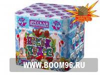 Батарея салюта Время чудес (25 залпов) - Магазин фейерверков и салютов BOOM96.RU с бесплатной круглосуточной доставкой в Екатеринбурге!