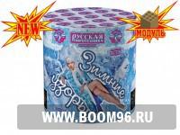Батарея салюта Зимние узоры - Магазин фейерверков и салютов BOOM96.RU с бесплатной круглосуточной доставкой в Екатеринбурге!