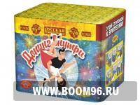 Батарея салюта Допинг внутри (38 залпов)  - Магазин фейерверков и салютов BOOM96.RU с бесплатной круглосуточной доставкой в Екатеринбурге!