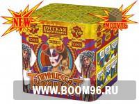 Батарея салюта Принцесса Турандот (25 залпов) - Магазин фейерверков и салютов BOOM96.RU с бесплатной круглосуточной доставкой в Екатеринбурге!