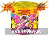 Батарея салюта Пиро-хайп  - Магазин фейерверков и салютов BOOM96.RU с бесплатной круглосуточной доставкой в Екатеринбурге!
