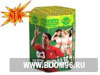 Батарея салюта Хет- трик - Магазин фейерверков и салютов BOOM96.RU с бесплатной круглосуточной доставкой в Екатеринбурге!