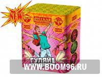 Батарея салюта Гуляй студент  (19 залпов)  - Магазин фейерверков и салютов BOOM96.RU с бесплатной круглосуточной доставкой в Екатеринбурге!