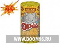 Фонтан Орёл  - Магазин фейерверков и салютов BOOM96.RU с бесплатной круглосуточной доставкой в Екатеринбурге!