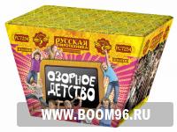 Батарея салюта Озорное детство (36 залпов) Веер - Магазин фейерверков и салютов BOOM96.RU с бесплатной круглосуточной доставкой в Екатеринбурге!