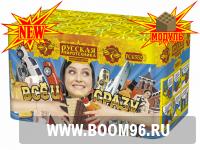 Батарея салюта Все и сразу (48 залпов)  - Магазин фейерверков и салютов BOOM96.RU с бесплатной круглосуточной доставкой в Екатеринбурге!