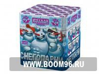Батарея салюта Снегопарни  - Магазин фейерверков и салютов BOOM96.RU с бесплатной круглосуточной доставкой в Екатеринбурге!