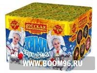Батарея салюта  Зима-чародейка (49 залпов) - Магазин фейерверков и салютов BOOM96.RU с бесплатной круглосуточной доставкой в Екатеринбурге!