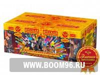 Батарея салюта Мегаполис  (150 залпов)  - Магазин фейерверков и салютов BOOM96.RU с бесплатной круглосуточной доставкой в Екатеринбурге!