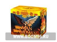 Комбинированная батарея салюта ПироMAN и пироWOMAN - Магазин фейерверков и салютов BOOM96.RU с бесплатной круглосуточной доставкой в Екатеринбурге!