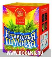Батарея салюта Новогодняя шумиха - Магазин фейерверков и салютов BOOM96.RU с бесплатной круглосуточной доставкой в Екатеринбурге!