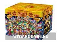 Комбинированная батарея салюта Молодёжный микс (40 залпов + фонтан) - Магазин фейерверков и салютов BOOM96.RU с бесплатной круглосуточной доставкой в Екатеринбурге!