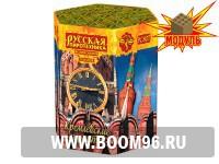 Батарея салюта Кремлевские куранты - Магазин фейерверков и салютов BOOM96.RU с бесплатной круглосуточной доставкой в Екатеринбурге!