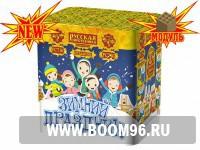 Батарея салюта Зимний праздник - Магазин фейерверков и салютов BOOM96.RU с бесплатной круглосуточной доставкой в Екатеринбурге!