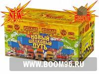 Батарея салюта Новый шелковый путь - Магазин фейерверков и салютов BOOM96.RU с бесплатной круглосуточной доставкой в Екатеринбурге!