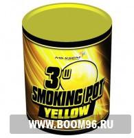 Цветной дым  SMOKING POT YELLOW желтый - Магазин фейерверков и салютов BOOM96.RU с бесплатной круглосуточной доставкой в Екатеринбурге!