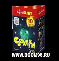 Батарея салюта Светлячки (10 залпов)  - Магазин фейерверков и салютов BOOM96.RU с бесплатной круглосуточной доставкой в Екатеринбурге!