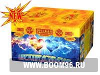 Батарея салюта Цветопредставление  - Магазин фейерверков и салютов BOOM96.RU с бесплатной круглосуточной доставкой в Екатеринбурге!