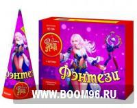 Фонтан Фэнтези - Магазин фейерверков и салютов BOOM96.RU с бесплатной круглосуточной доставкой в Екатеринбурге!