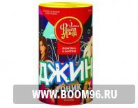 Батарея салюта Джин-тоник  - Магазин фейерверков и салютов BOOM96.RU с бесплатной круглосуточной доставкой в Екатеринбурге!