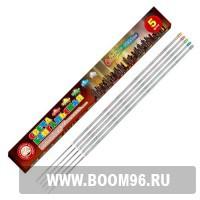 Свеча бенгальская 400 мм «Северное сияние» (5 шт. цветные) - Магазин фейерверков и салютов BOOM96.RU с бесплатной круглосуточной доставкой в Екатеринбурге!