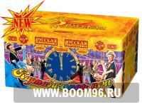 Батарея салюта Карнавальная ночь  - Магазин фейерверков и салютов BOOM96.RU с бесплатной круглосуточной доставкой в Екатеринбурге!