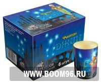 Фонтан Джин - Магазин фейерверков и салютов BOOM96.RU с бесплатной круглосуточной доставкой в Екатеринбурге!