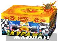 Батарея салюта Кураж - Магазин фейерверков и салютов BOOM96.RU с бесплатной круглосуточной доставкой в Екатеринбурге!
