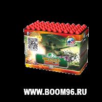 Батарея салюта Зенитка -50  - Магазин фейерверков и салютов BOOM96.RU с бесплатной круглосуточной доставкой в Екатеринбурге!