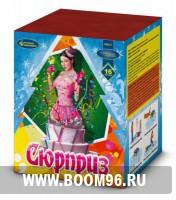 Батарея салюта Сюрприз - Магазин фейерверков и салютов BOOM96.RU с бесплатной круглосуточной доставкой в Екатеринбурге!