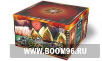 Батарея салюта Опера  - Магазин фейерверков и салютов BOOM96.RU с бесплатной круглосуточной доставкой в Екатеринбурге!