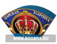 Фонтан Царская корона - Магазин фейерверков и салютов BOOM96.RU с бесплатной круглосуточной доставкой в Екатеринбурге!