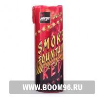 Факел дымовой Smoke fountain красный - Магазин фейерверков и салютов BOOM96.RU с бесплатной круглосуточной доставкой в Екатеринбурге!
