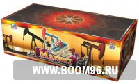 Батарея салюта Магнат  - Магазин фейерверков и салютов BOOM96.RU с бесплатной круглосуточной доставкой в Екатеринбурге!