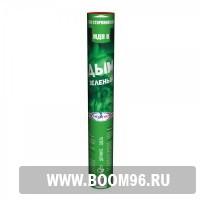 Факел дымовой  (зеленый) до 60 сек - Магазин фейерверков и салютов BOOM96.RU с бесплатной круглосуточной доставкой в Екатеринбурге!