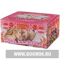 Батарея салюта Любовь похожая на сон - Магазин фейерверков и салютов BOOM96.RU с бесплатной круглосуточной доставкой в Екатеринбурге!