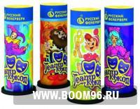 Фонтан Театр Кукол - Магазин фейерверков и салютов BOOM96.RU с бесплатной круглосуточной доставкой в Екатеринбурге!