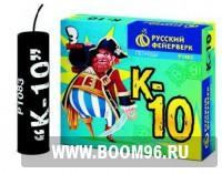 Петарды К-10  (Корсар 10) (3 шт.)  - Магазин фейерверков и салютов BOOM96.RU с бесплатной круглосуточной доставкой в Екатеринбурге!
