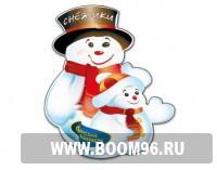 Фонтан Снежики - Магазин фейерверков и салютов BOOM96.RU с бесплатной круглосуточной доставкой в Екатеринбурге!