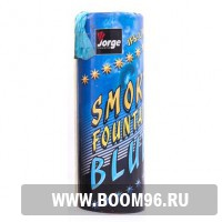 Факел дымовой Smoke fountain синий - Магазин фейерверков и салютов BOOM96.RU с бесплатной круглосуточной доставкой в Екатеринбурге!