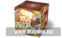Батарея салюта + фонтан Восточный базар - Магазин фейерверков и салютов BOOM96.RU с бесплатной круглосуточной доставкой в Екатеринбурге!