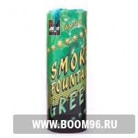 Факел дымовой Smoke fountain зеленый - Магазин фейерверков и салютов BOOM96.RU с бесплатной круглосуточной доставкой в Екатеринбурге!