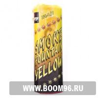 Факел дымовой Smoke fountain желтый - Магазин фейерверков и салютов BOOM96.RU с бесплатной круглосуточной доставкой в Екатеринбурге!