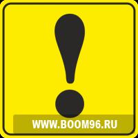 """Наклейка на автомобиль """"Начинающий водитель"""" - Магазин фейерверков и салютов BOOM96.RU с бесплатной круглосуточной доставкой в Екатеринбурге!"""
